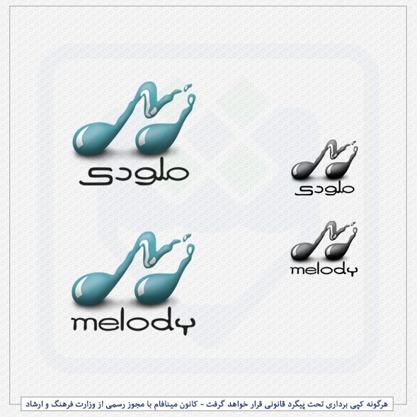 نمونه لوگو استودیو ملودی