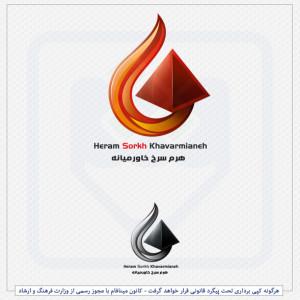 نمونه لوگو هرم سرخ خاورمینانه