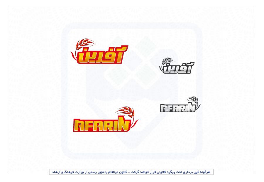 كانون آگهی و تبليغات مينافام | طراحی لوگو نان آفرینطراحی حرفه ای لوگو نان آفرین