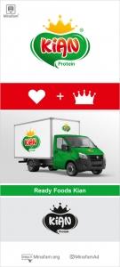 طراحی لوگو صنایع غذایی آماده کیان