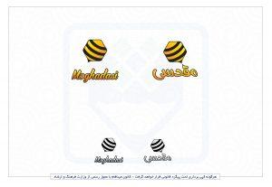 طراحی حرفه ای لوگو عسل مقدسی