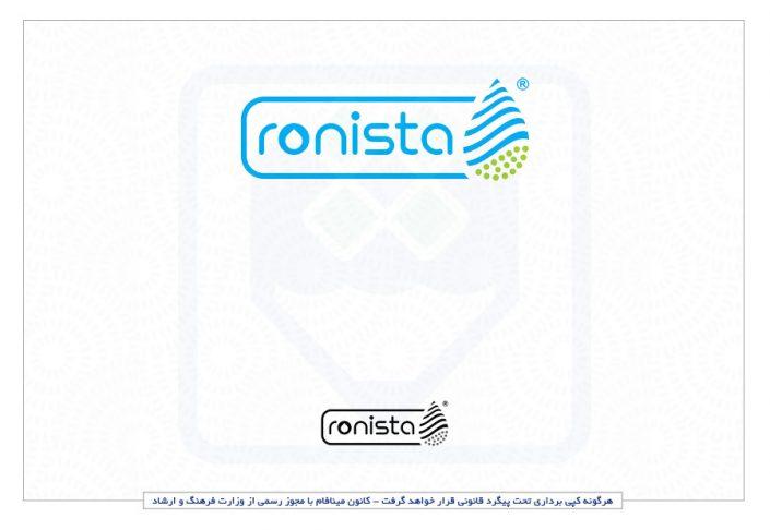 نمونه لوگو رنیستا