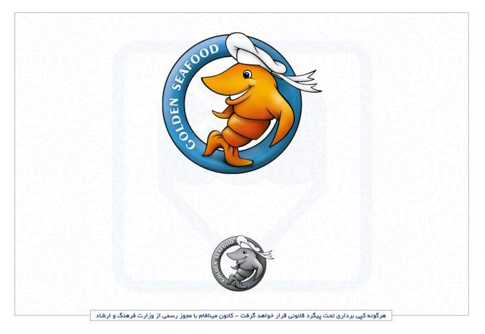 نمونه لوگو غذایی دریایی طراحی آرم شرکت