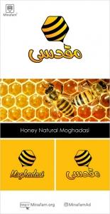 طراحی لوگو عسل مقدسی