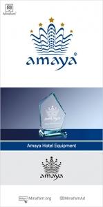 طراحی لوگو تجهیزات هتلی آمایا