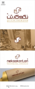 طراحی لوگو صنایع بسته بندی نکوکارتن