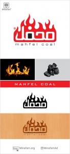 طراحی لوگو زغال محفل