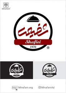 ظراحی لوگو رستوران شفیعی